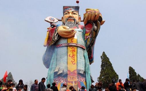 山东·枣庄·财神山风景区